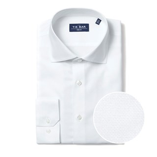 textured solid white non-iron dress shirt